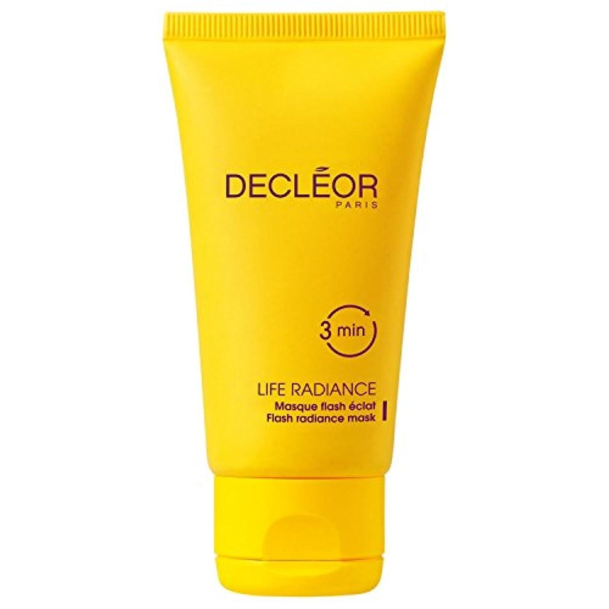 暴露潜在的な中国[Decl?or] デクレオール放射輝度フラッシュマスク50ミリリットル - Decl?or Radiance Flash Mask 50ml [並行輸入品]