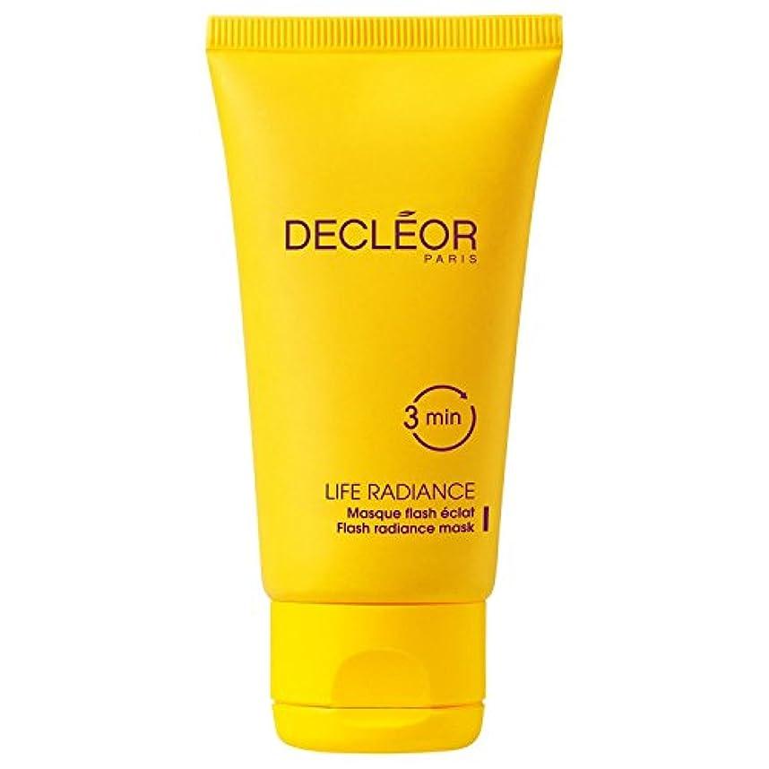むき出し才能のある要塞[Decl?or] デクレオール放射輝度フラッシュマスク50ミリリットル - Decl?or Radiance Flash Mask 50ml [並行輸入品]