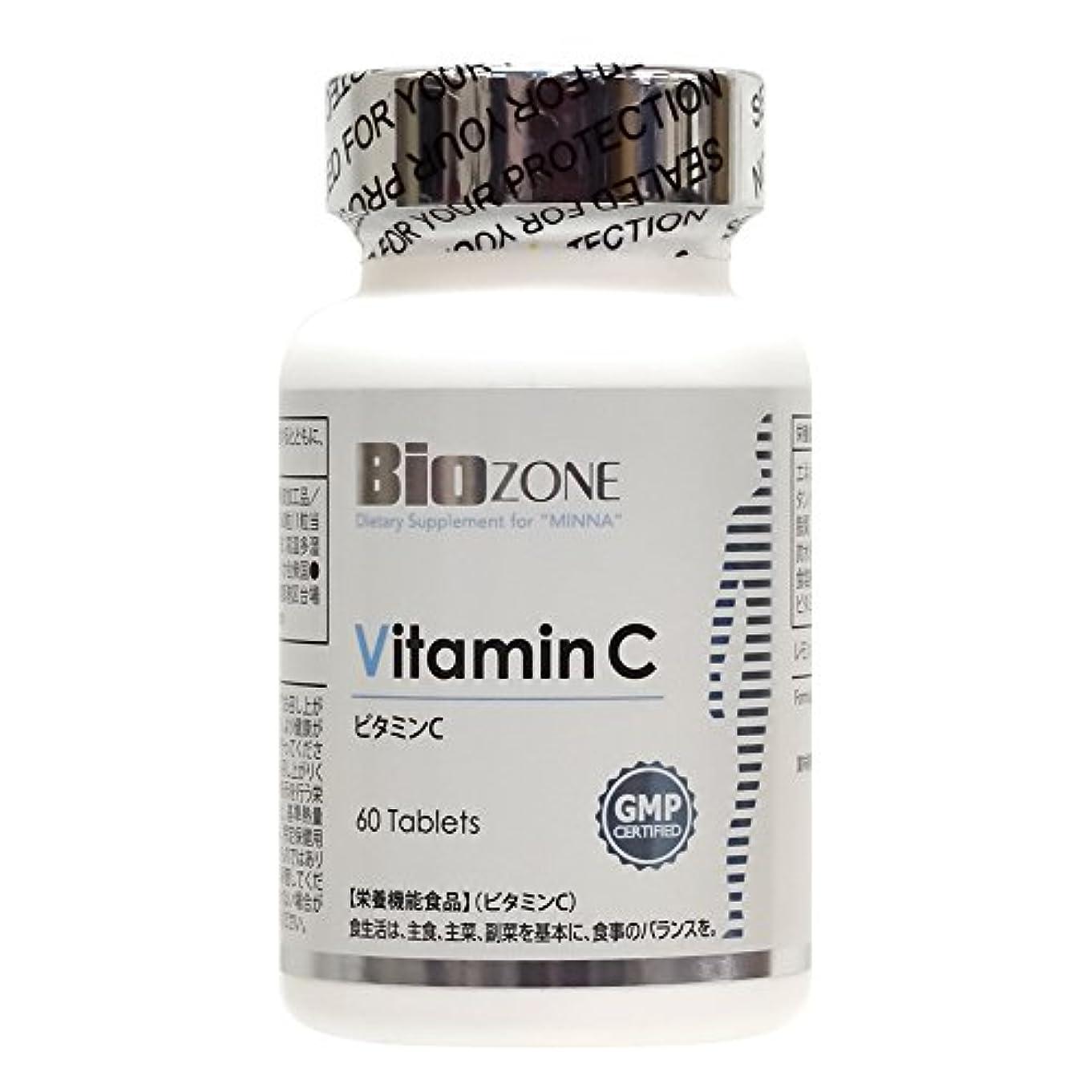 神経障害幽霊責めるダグラスラボラトリーズ バイオゾーン(BioZONE) サプリメント ビタミンC 60粒 30日分