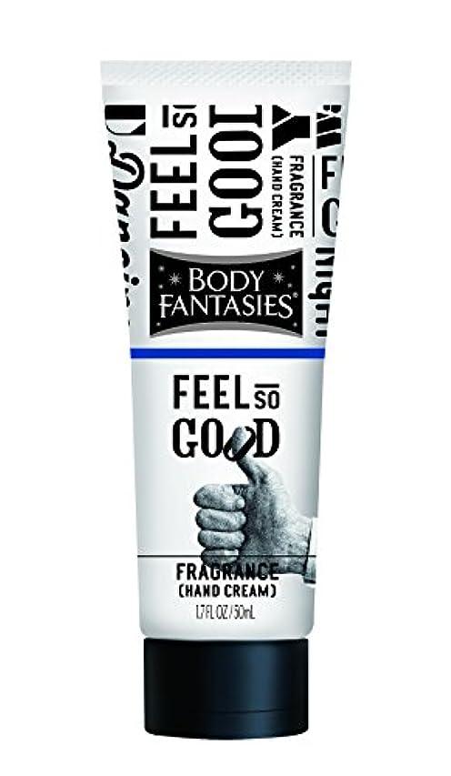 言い換えるとリアル変化ボディファンタジー フレグランスハンドクリーム フィール ソー グッド FEEL SO GOOD 50ml