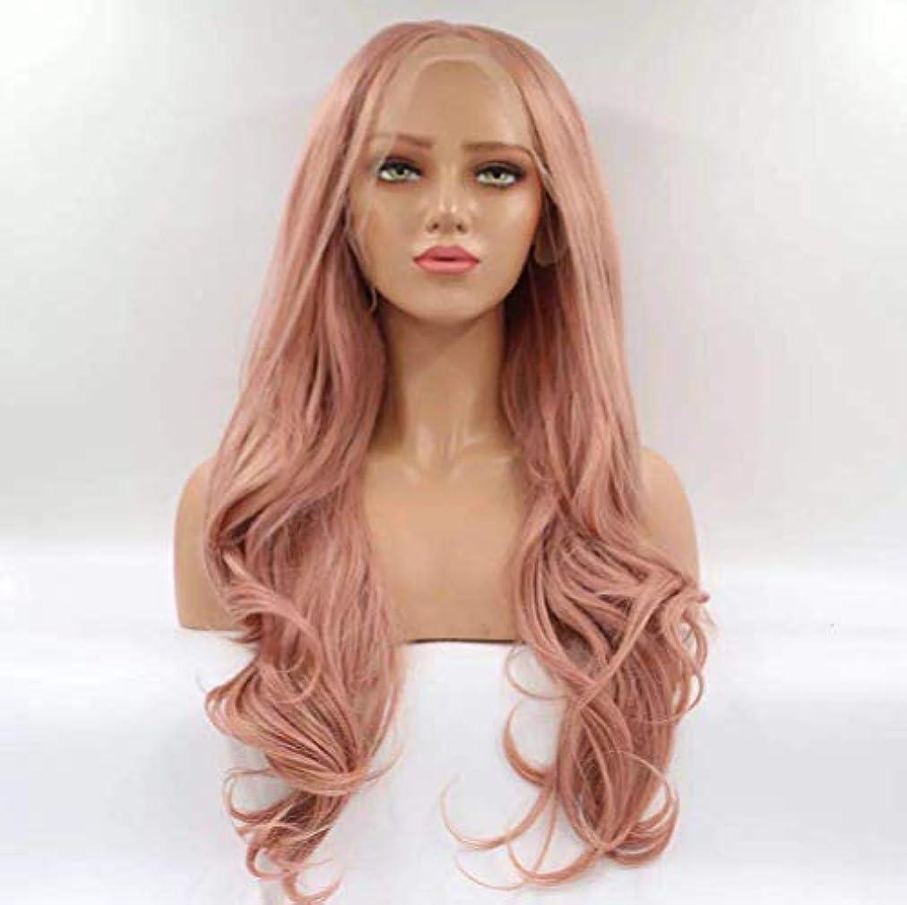 妖精説教城レースフロントウィッグ150%密度実体波かつら女性フルかつらで赤ん坊の髪の前摘み取ら自然な生え際ピンク24インチ