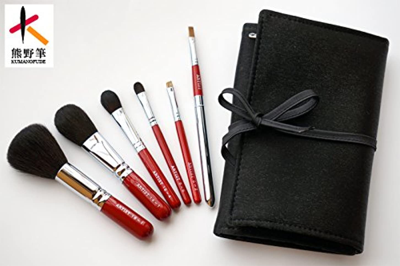 エージェント敬礼敬意明治四十年創業 文宏堂 アーティストシリーズ基本6本セット 熊野化粧筆 熊野筆 化粧ブラシ S-14 名入れ可能