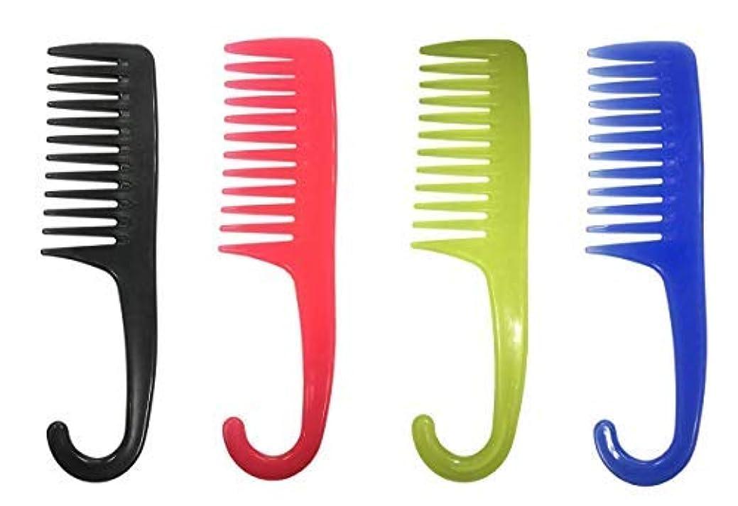 バイオレットしっかり伝染性Louise Maelys 4pcs Shower Combs with Hook for Hanging Wide Tooth Hair Comb for Curly Hair [並行輸入品]