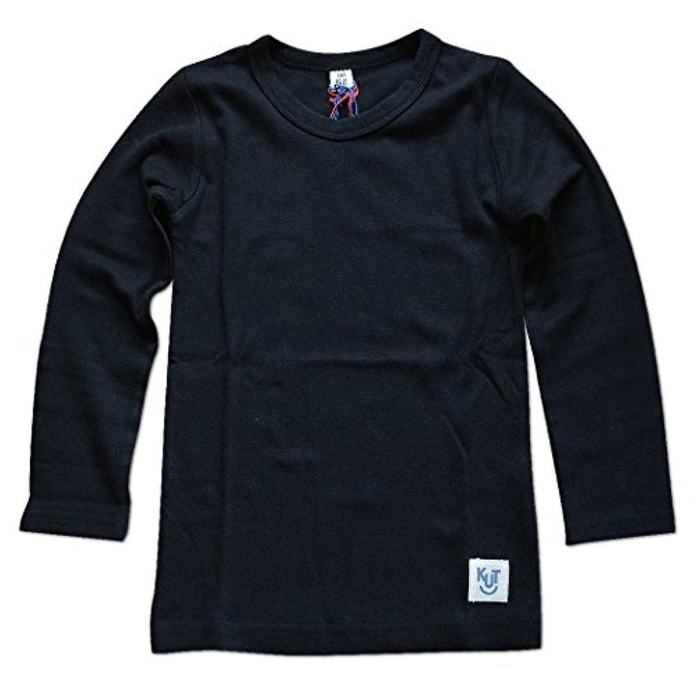 ロンT キッズ 男の子 女の子 綿100% Tシャツ 長袖 無地 ボーダー ロングTシャツ フライスロンティー 子供服