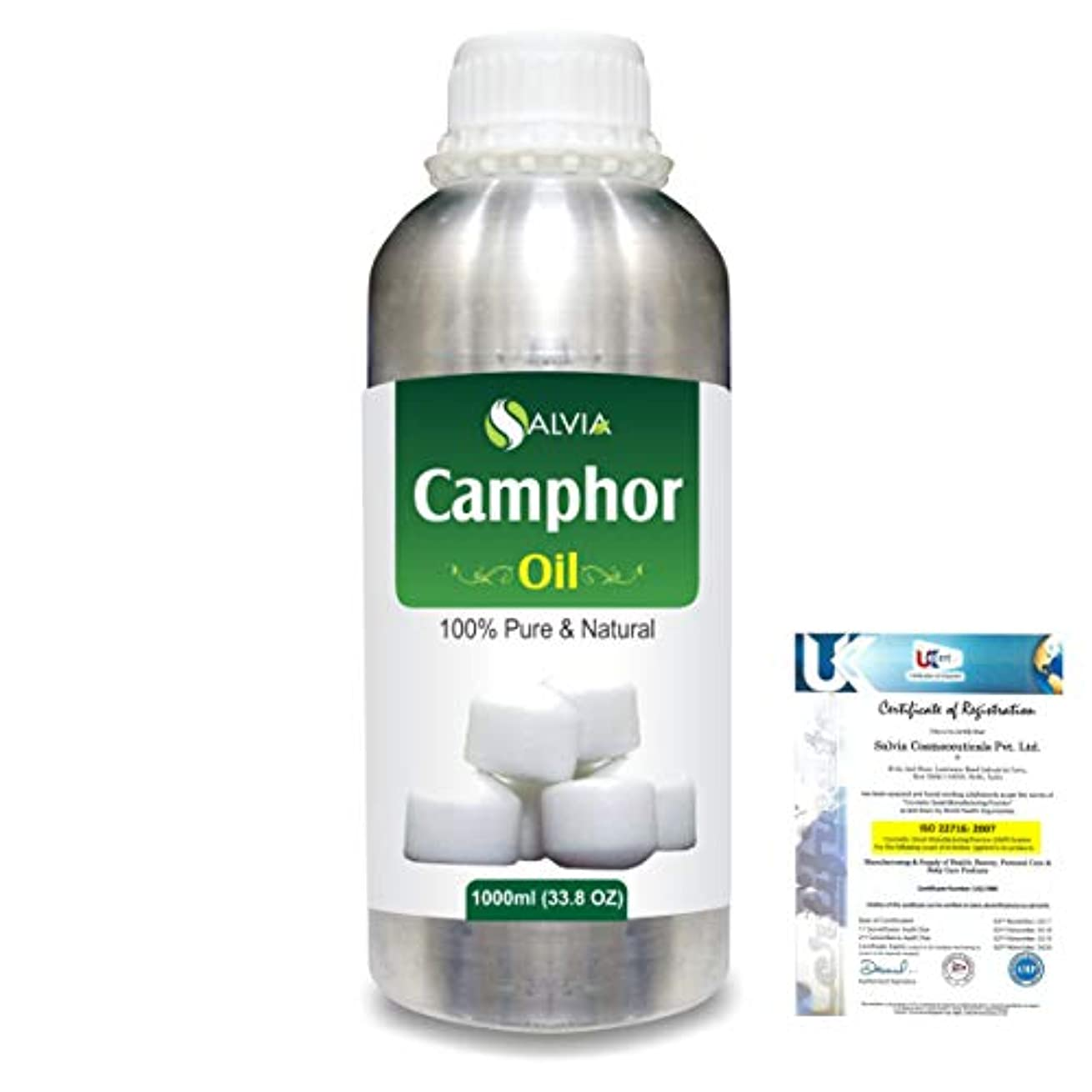 まどろみのある水陸両用レスリングCamphor (Cinnamonutn camphora) 100% Natural Pure Essential Oil 1000ml/33.8fl.oz.