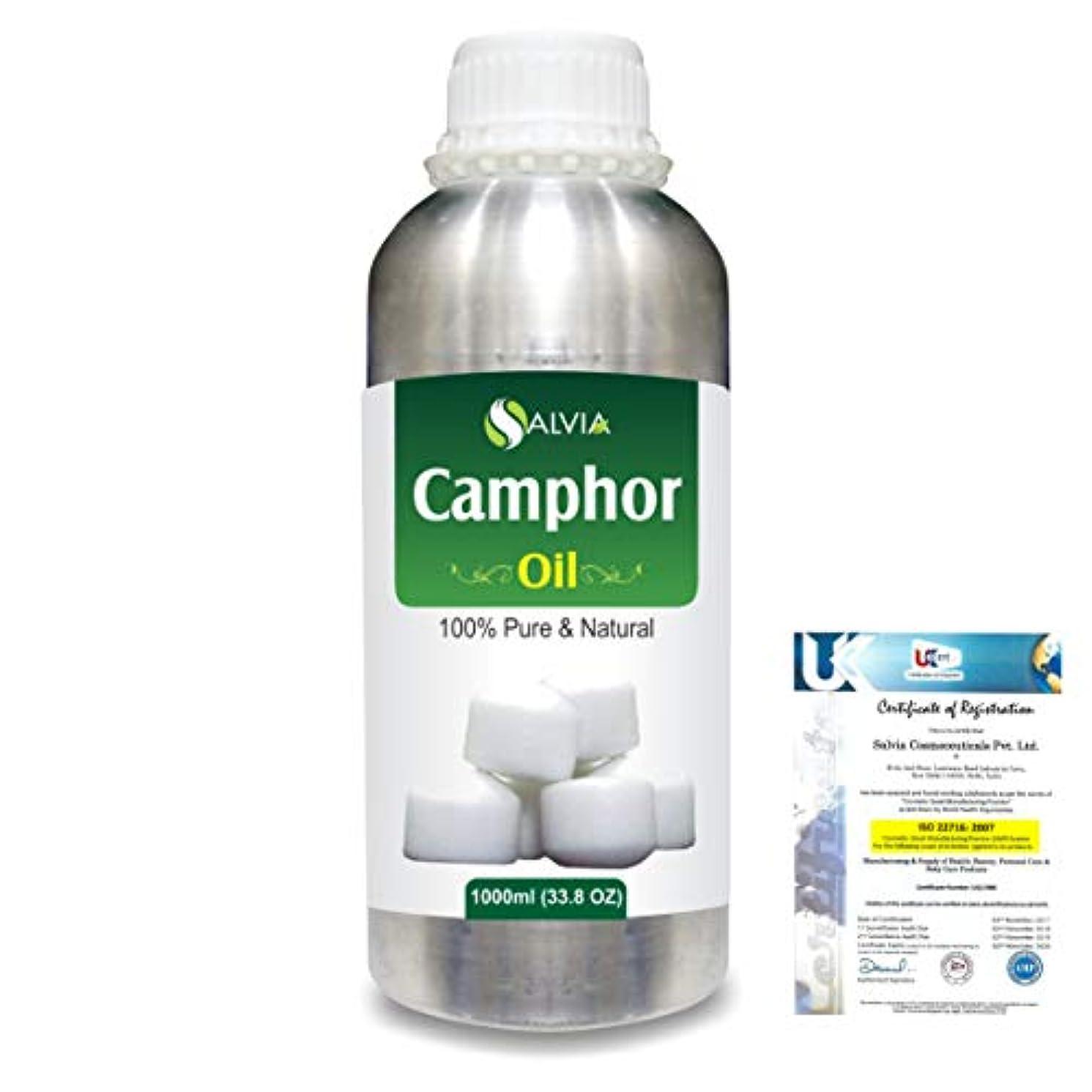 インタラクション四分円平らなCamphor (Cinnamonutn camphora) 100% Natural Pure Essential Oil 1000ml/33.8fl.oz.
