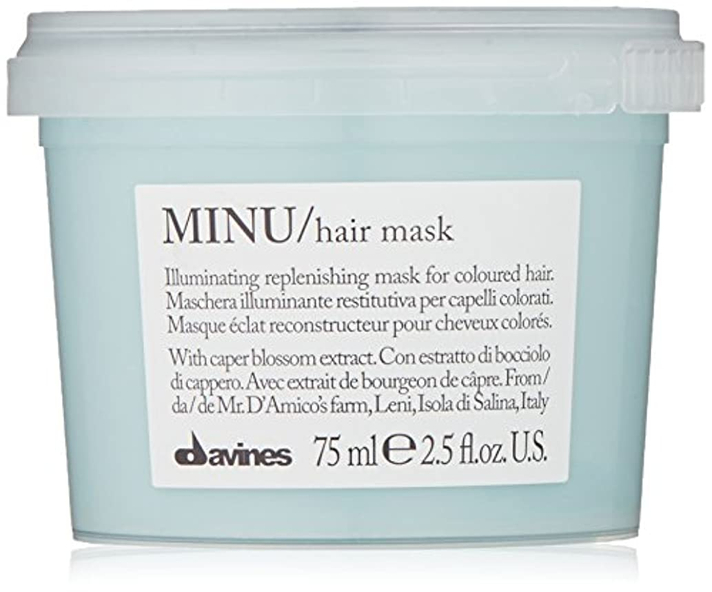 娯楽計算する彼女はdavines-hair Mask Minu Davinesフォーマットトラベル75 ML