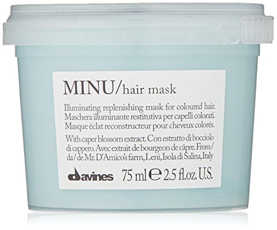 シリーズ工場もっと少なくdavines-hair Mask Minu Davinesフォーマットトラベル75 ML