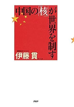 kindle 中国 ダウンロード