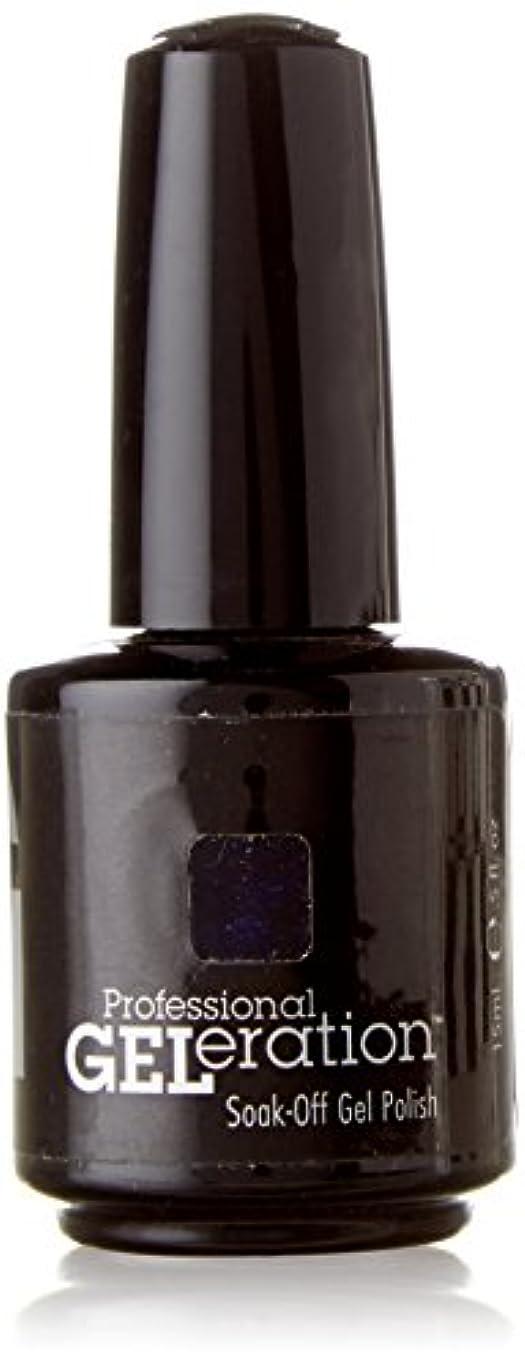ホールド理容師基礎ジェレレーションカラー GELERATION COLOURS 969 G コズミックナイツ 15ml UV/LED対応 ソークオフジェル