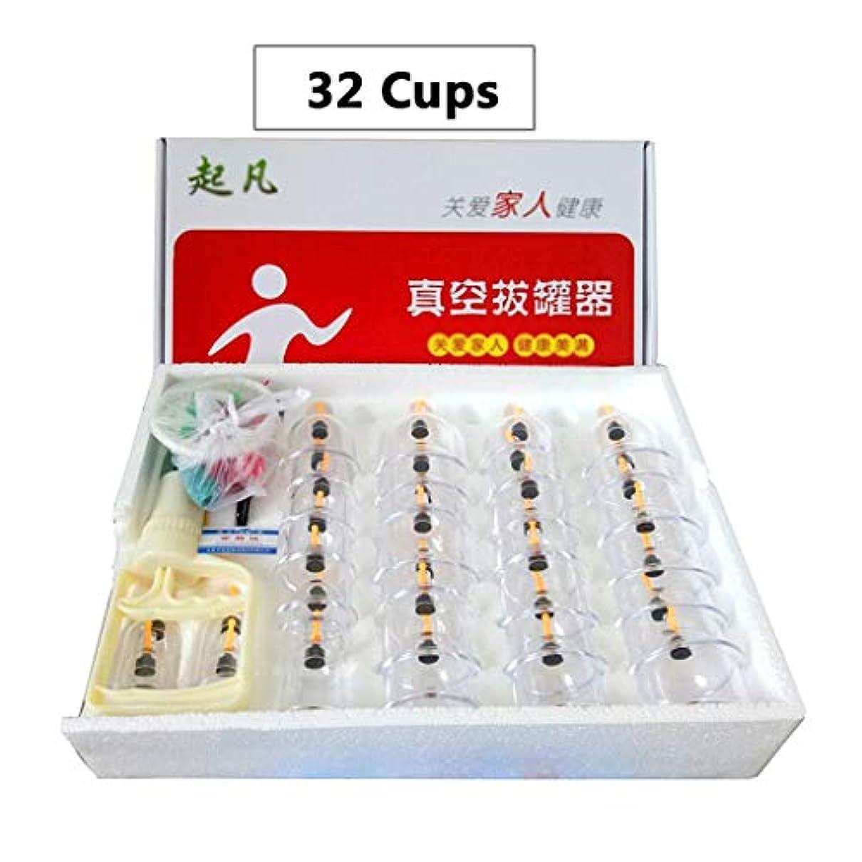 ある北方こどもの日カッピングセットホーム - 吸引カッピング療法、32カップ、真空カッピング、中国のカッピングセット、防爆簡単クリーニング、カッピング療法カップ (色 : 32 Cups)