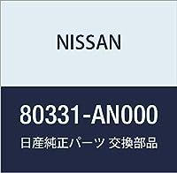 NISSAN(ニッサン) 日産純正部品 ガラス ラン ラバー 80331-AN000
