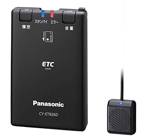 Panasonic CY-ET926D[セットアップ込み]アンテナ分離型 音声案内タイプ[四輪車専用 ETC車載器]新セキュリティ対応品