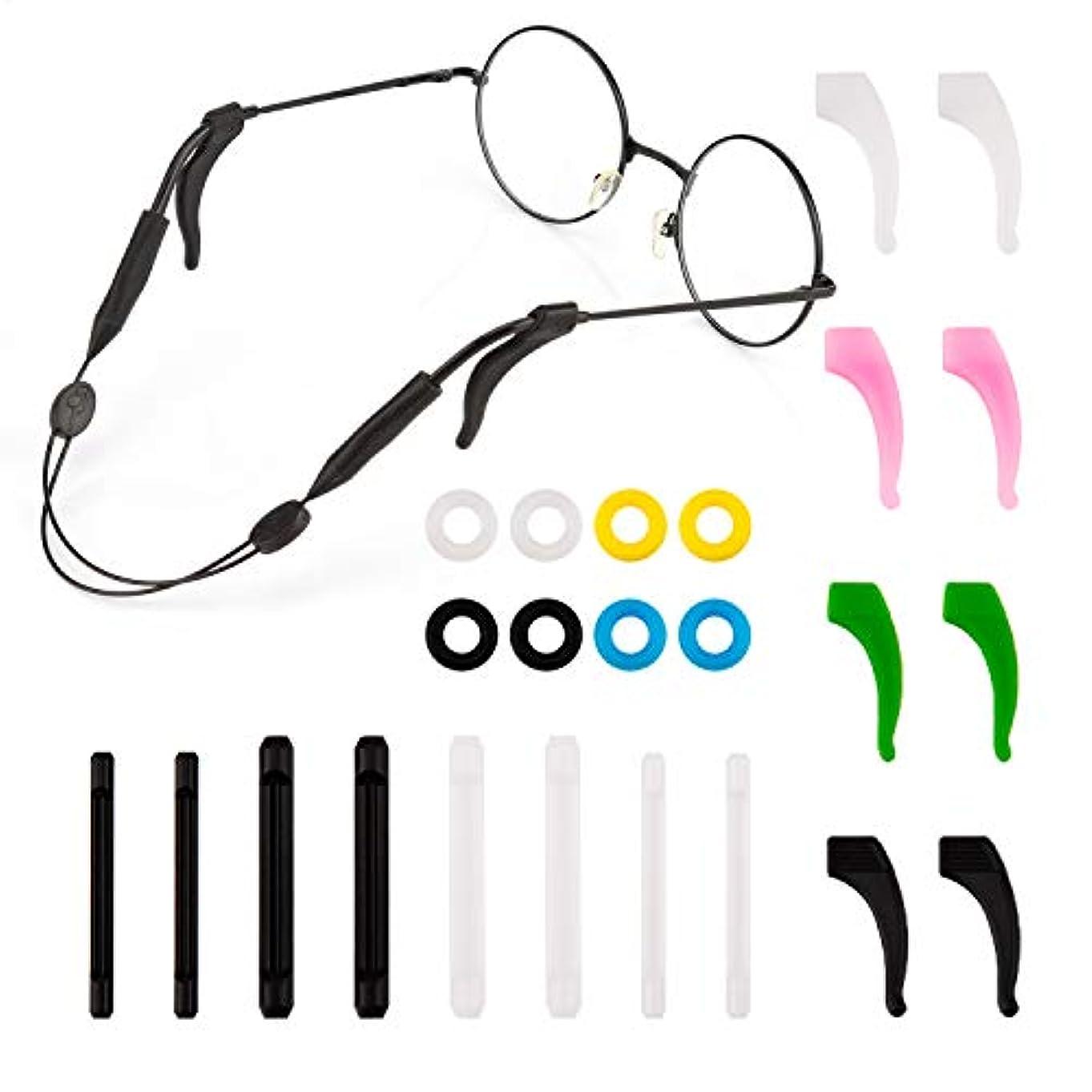 ケーブルカー助けてずっとLUTER (ルーター)13ペアソフトスモール/ミディアム/ラージシリコン眼鏡テンプルヒントアイウェアリテーナーメガネ付きひもストラップ子供&大人用スポーツ
