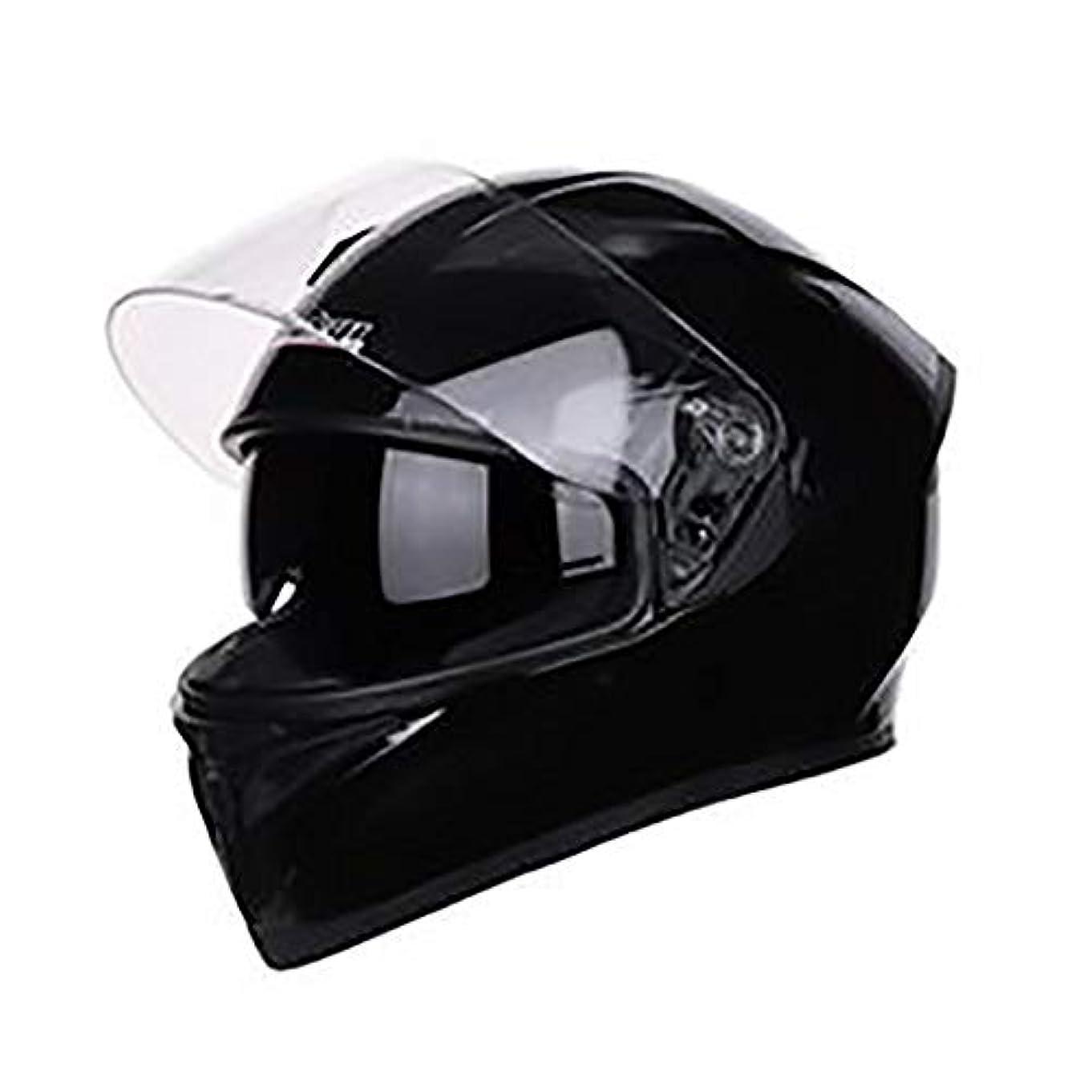 モナリザ行き当たりばったり悩みTOMSSL高品質 電気自動車のオートバイのヘルメットの自転車のマウンテンバイクのヘルメットの屋外の乗馬装置に乗っている明るい黒の大人の自転車のヘルメット (Size : XL)