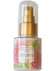 JOE'S SOAP ( ジョーズソープ ) ボディクリーム ハンドクリーム (PEONY) ポンプ 保湿 ローズ ギフト プレゼント 女性 いい香り