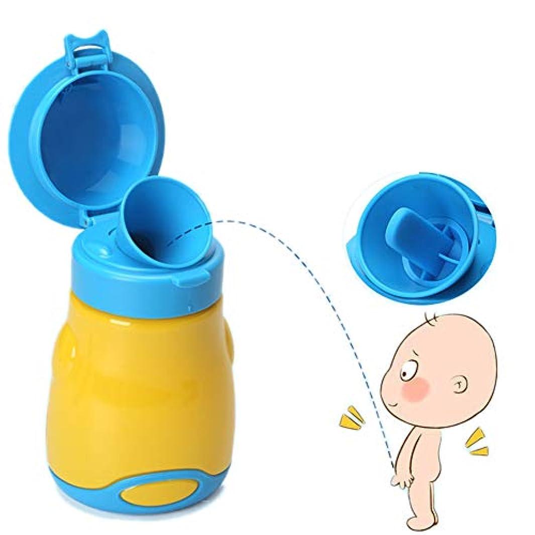 氏お願いしますキュービック赤ちゃん男の子旅行トイレ便器緊急トイレ用カーキャンプ旅行、ポータブル漏れ防止幼児おしっこトレーニングカップ、600ミリリットル