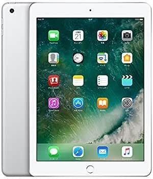 Apple iPad Wi-Fi 32GB シルバー 2017年春モデル MP2G2J/A