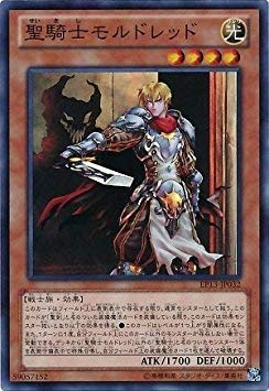 遊戯王/第8期/EP13-JP032 聖騎士モルドレッド【スーパーレア】