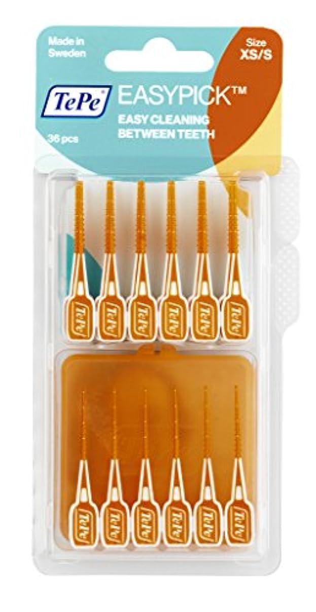 活気づける唯一有毒なTePe イージーピック ブリスターパック (36本入)携帯ケース付き (XS/S)