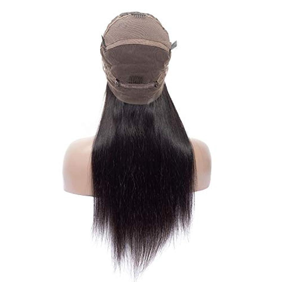 SRY-Wigファッション ファッションレディースロングブラジルブラックストレートナチュラルレミーかつら髪古い完全かつら (Color : ブラック, Size : 10inch)