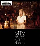 MTV Unplugged Kana Nishino(通常盤) [Blu-ray]
