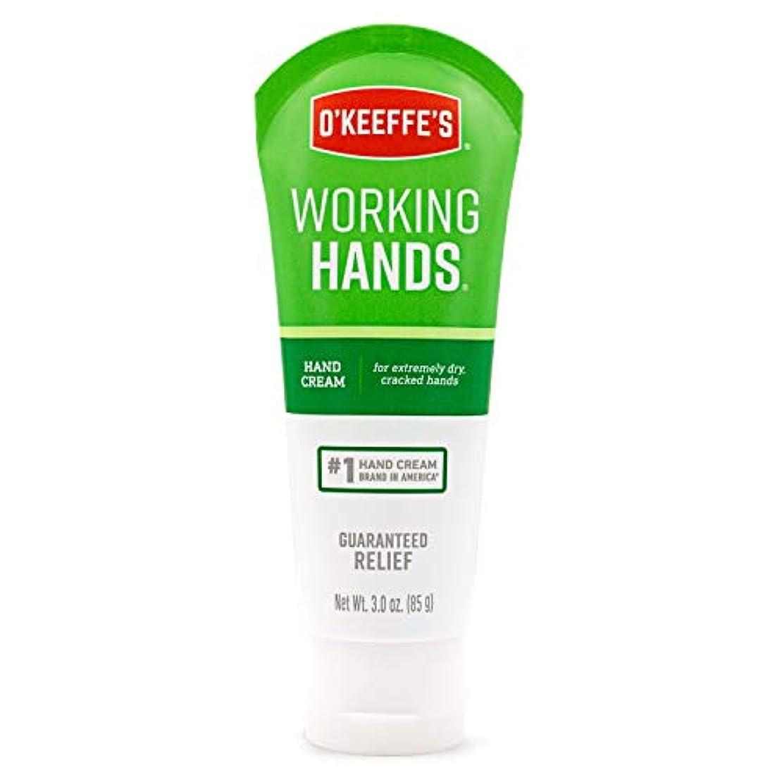 揮発性霜耳オキーフス ワーキングハンドクリーム チューブ  85g 1点 (並行輸入品) O'Keeffe's Working Hands Hand Cream 3oz