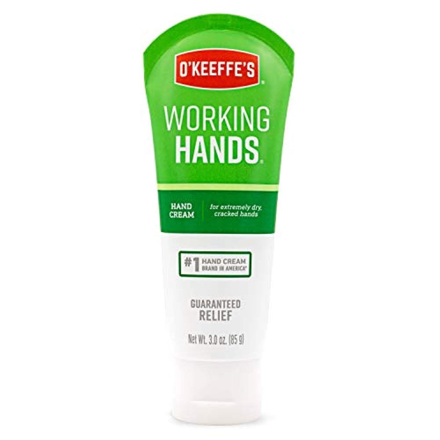 それによって慣らす無実オキーフス ワーキングハンドクリーム チューブ  85g 1点 (並行輸入品) O'Keeffe's Working Hands Hand Cream 3oz