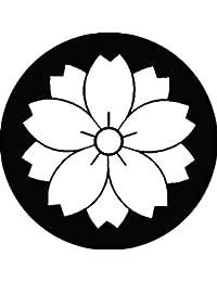家紋シール 八重山桜紋 布タイプ 直径40mm 6枚セット NS4-2602