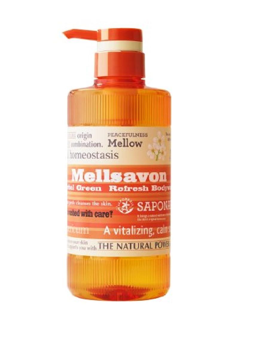 チューブ忘れっぽい分子Mellsavon(メルサボン) ハーバルグリーン リフレッシュボディウォッシュ 500ml
