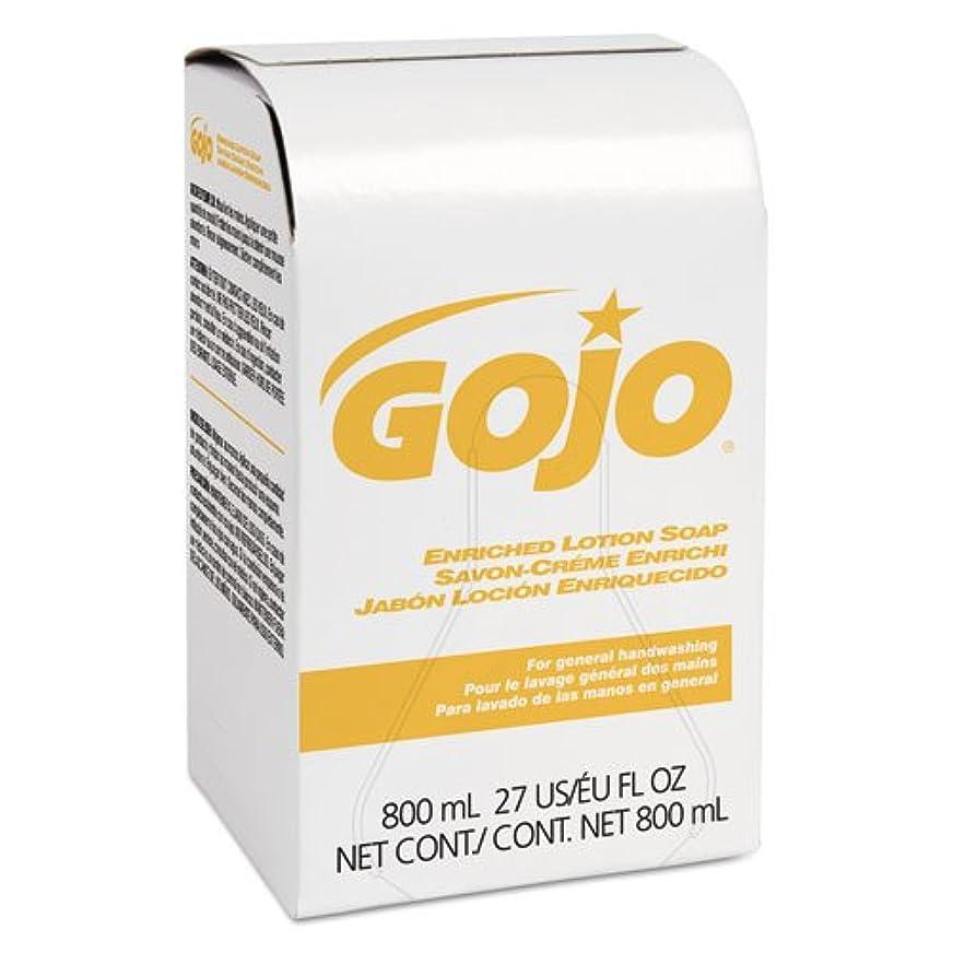儀式硫黄心理的goj910212ea – Enriched Soap bag-in-boxローションディスペンサー詰め替え