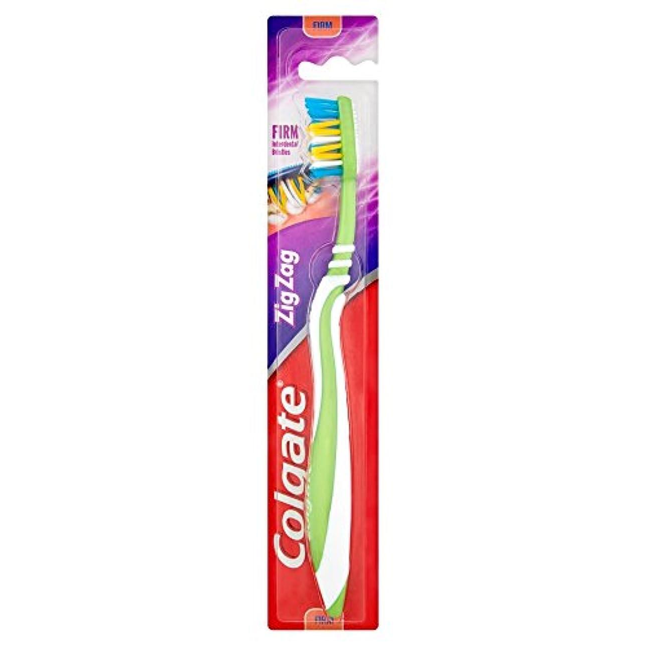 ハンディキャップみなさんお茶[Colgate ] コルゲートジグザグしっかり歯ブラシ - Colgate Zig Zag Firm Toothbrush [並行輸入品]