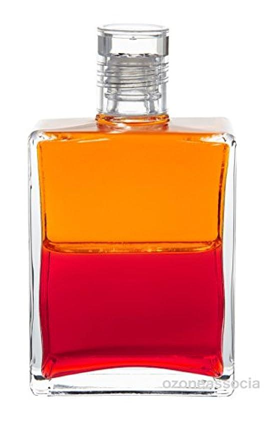 レンズ反論凍結オーラソーマ ボトル 115番 大天使ケミエルとアリエル (オレンジ/レッド) イクイリブリアムボトル50ml Aurasoma