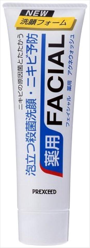 野心治療ブーストフェイシャル 薬用アクネウォッシュ 140g