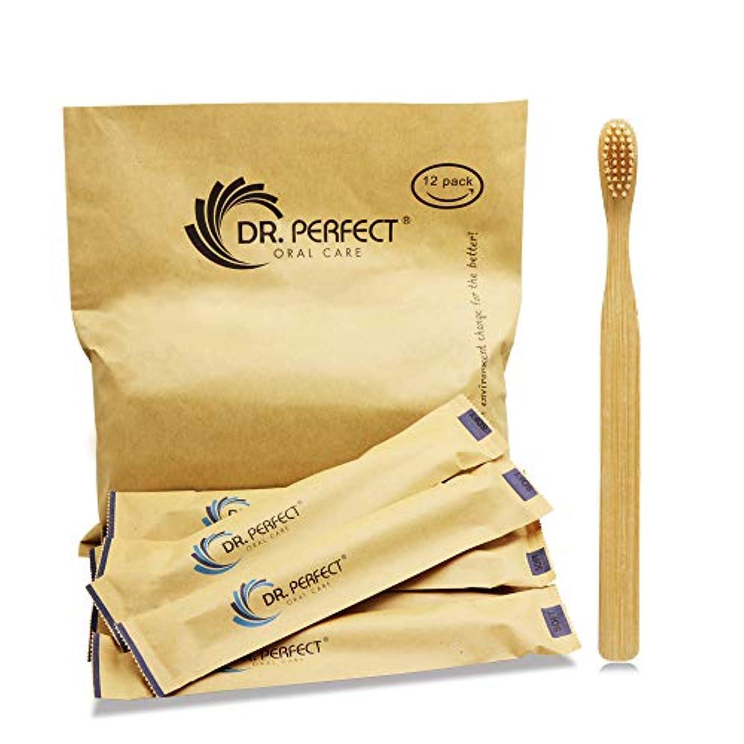 デュアル神経衰弱打倒DR.PERFECT 竹歯ブラシ柔らかい天然剛毛 竹