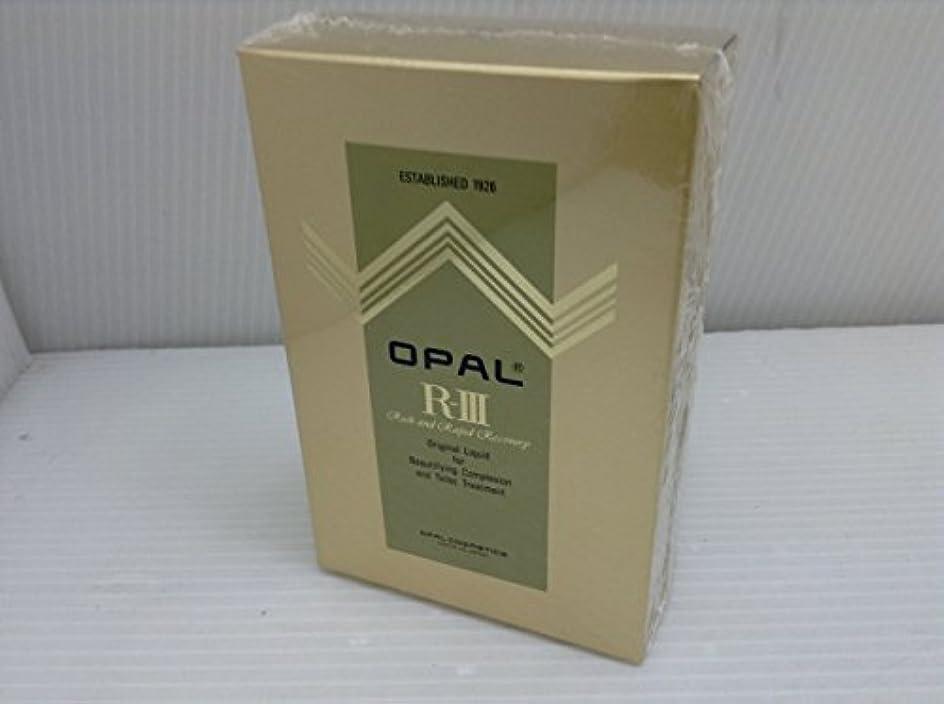 吐く裁定法律オパール化粧品 美容原液 薬用オパール R-III (150ml)