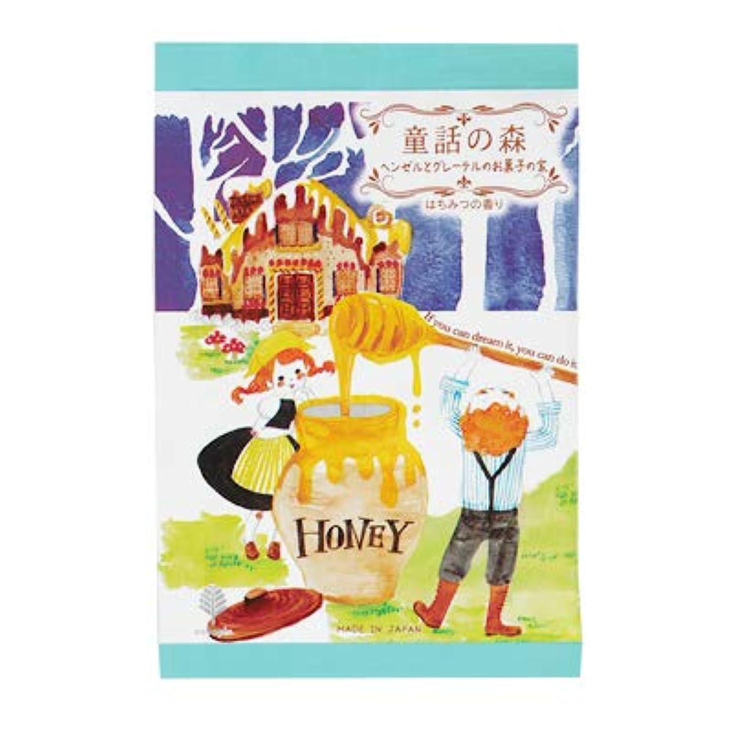 毛布護衛補助【まとめ買い6個セット】 童話の森 ヘンゼルとグレーテルのお菓子の家