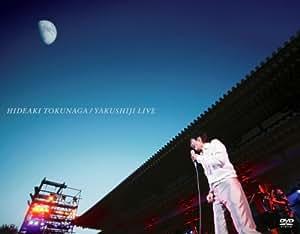 薬師寺LIVE (初回限定盤) [DVD]