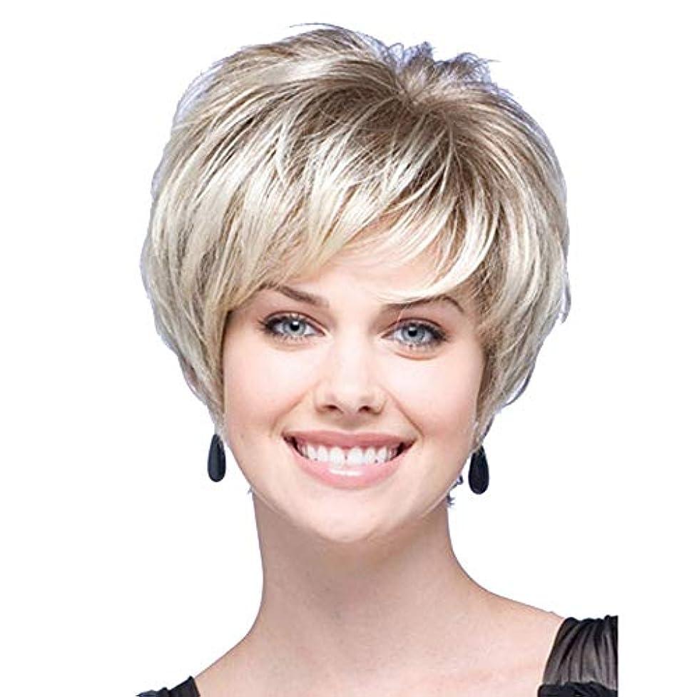 落ち着いたリス綺麗なWASAIO スタイリッシュなブロンドの短いわずかなウェーブのかかった髪のかつら耐熱性 (色 : Blonde)