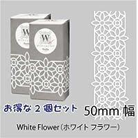 《2個セット》 White Flower Lace Tape Pavilio / パビリオ ホワイト フラワー レーステープ 50mm×10m