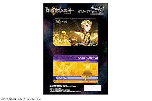Fate/EXTELLA 12 ギルガメッシュ ICカードステッカーセットの詳細を見る