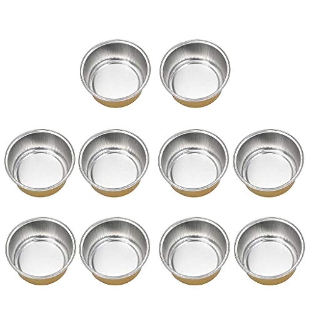 必要性コンセンサス航空Perfeclan 10個 アルミホイルボウル ワックスボウル ミニボウル ワックス豆体 融解ケース 衛生 2種選ぶ - ゴールデン2, 02