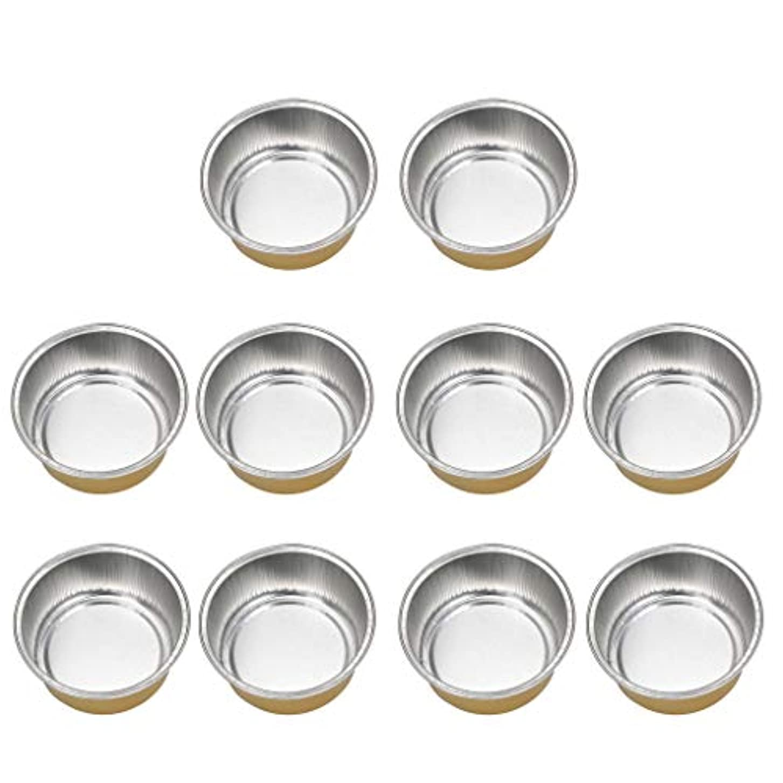 Perfeclan 10個 アルミホイルボウル ワックスボウル ミニボウル ワックス豆体 融解ケース 衛生 2種選ぶ - ゴールデン2, 02