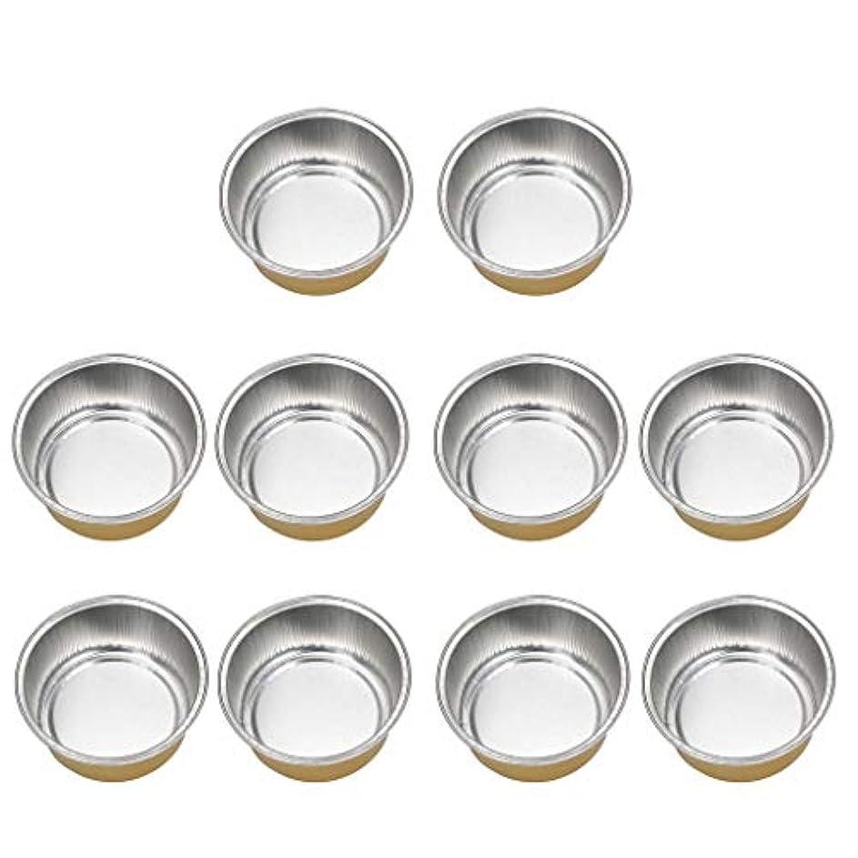 見込み正規化アルネPerfeclan 10個 アルミホイルボウル ワックスボウル ミニボウル ワックス豆体 融解ケース 衛生 2種選ぶ - ゴールデン2, 02