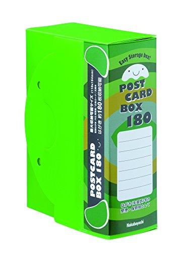 はがき 収納ボックス 180枚収納 グリーン SD-BOX-A6-G