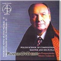 The New Polish Music Panorama IV (2CD)