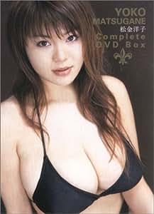 松金洋子 コンプリートBOX [DVD]