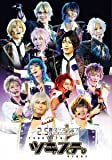 【Blu-ray】【ツキステ。】「2.5次元ダンスライブ ツキウタ。ステージ」アニメイト限定版