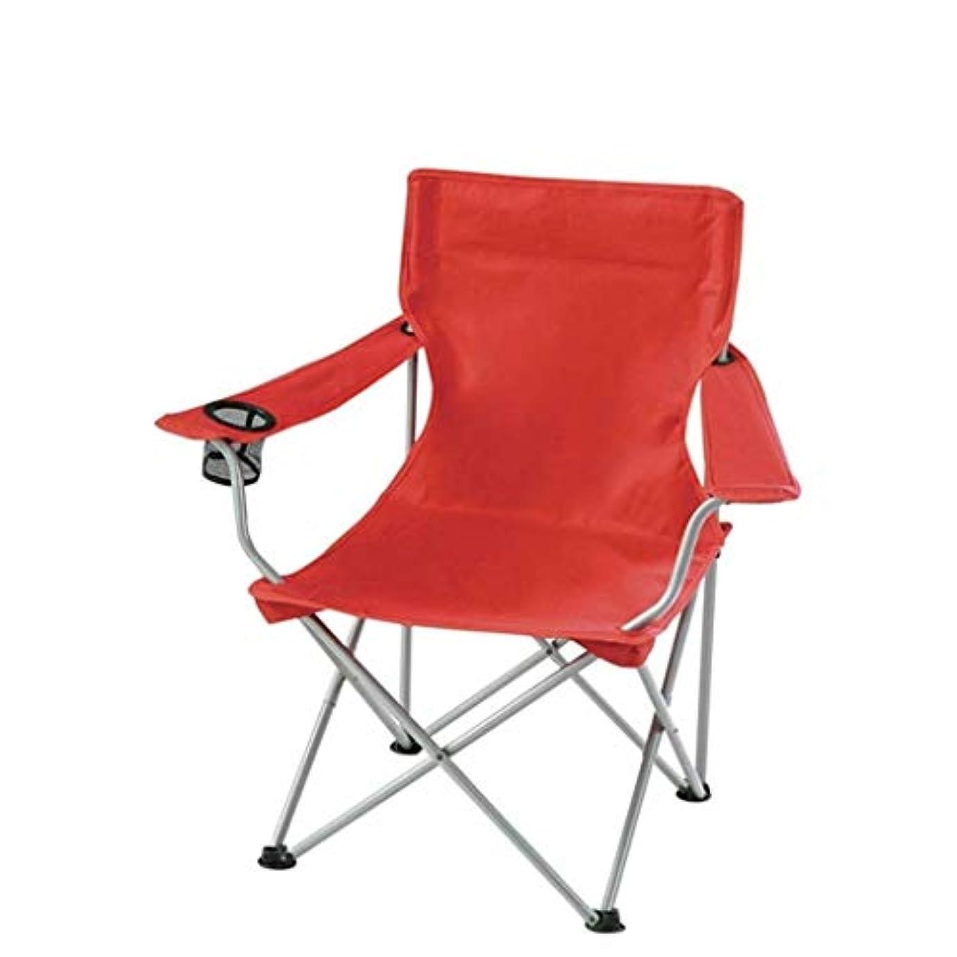 考案するアーサーコナンドイル除外するポータブルキャンプチェア - 小さな折りたたみ式キャリング、アウトドア、釣り、キャンプ、ピクニック、パーティー、ハイキングなどに適しています。