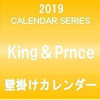King&Prince 2019 壁掛けカレンダー クリアファイル&ステッカー付き